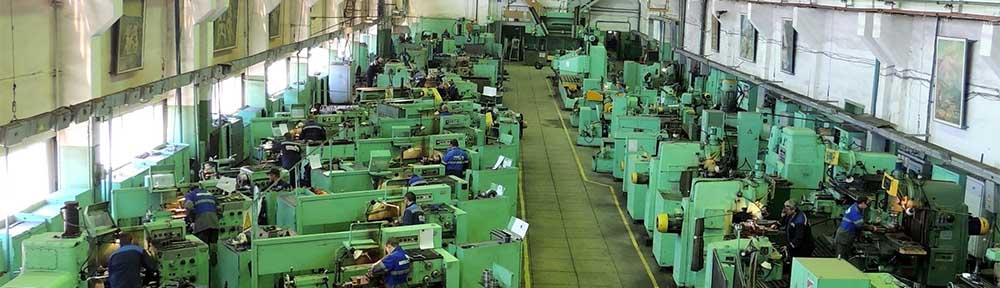 Ремонтно механический завод